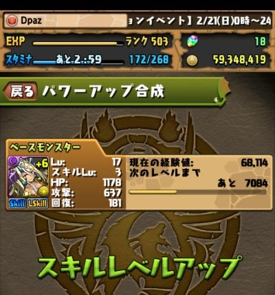 share_2016-02-21-21-01-24.jpg
