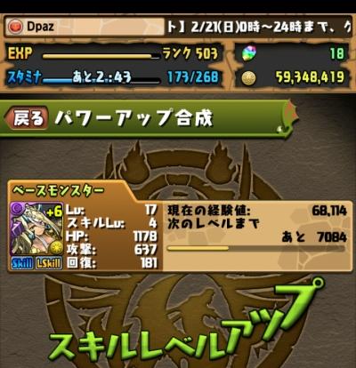 share_2016-02-21-21-01-42.jpg