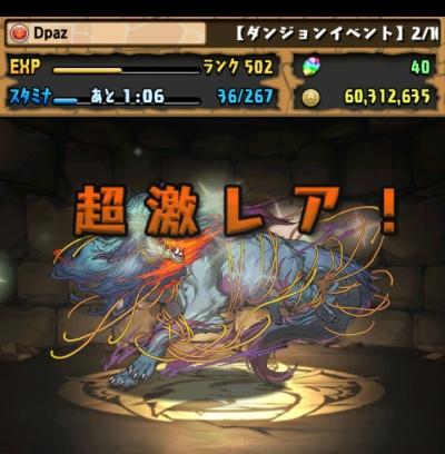 share_2016-02-17-22-19-12.jpg