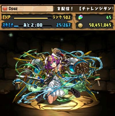 share_2016-02-20-08-15-16.jpg