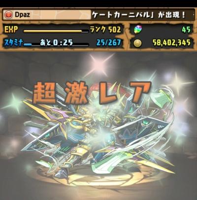share_2016-02-20-08-16-51.jpg