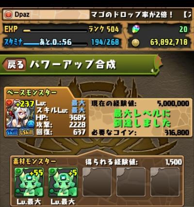share_2016-02-21-23-58-53.jpg