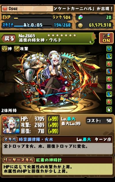 share_2016-02-21-23-59-42.jpg