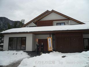 もりぞう木曽モデルハウス雪景色記念撮影.jpg
