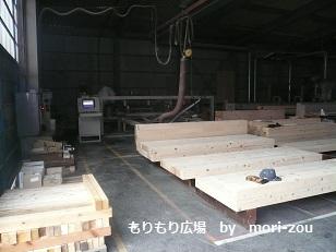 木曾ひのき体験ツアー工場見学編2mori-zou.jpg