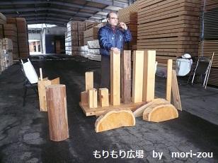 木曾ひのき体験ツアー工場見学編3mori-zou.jpg