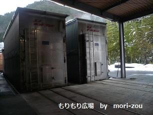 木曾ひのき体験ツアー工場見学編7mori-zou.jpg