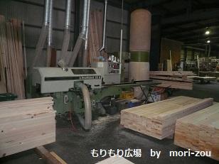 木曾ひのき体験ツアー工場見学編8mori-zou.jpg