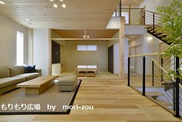 木曾ひのきの家もりぞうのもりもり広場2014mitaka9595.jpg