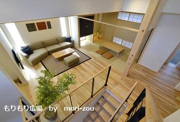 木曾ひのきの家もりぞうのもりもり広場2014mitaka9653.jpg