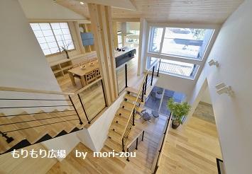 木曾ひのきの家もりぞうのもりもり広場2014mitaka9737.jpg