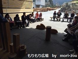 もりぞう山梨支店木曾ひのき体験バスツアー201503-2.jpg