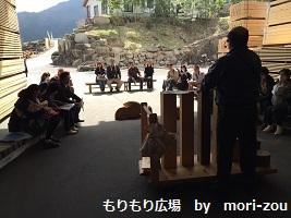 もりぞう山梨支店木曾ひのき体験バスツアー201503-5.jpg