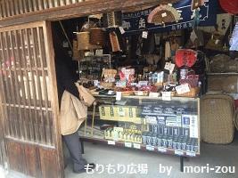 もりぞう山梨支店木曾ひのき体験バスツアー201503-10.jpg