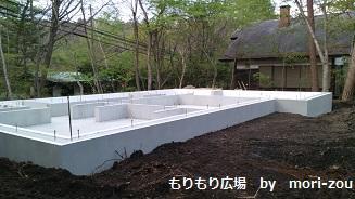 もりもり広場 もりぞう 別荘 別荘地 軽井沢 建築中 4.jpg