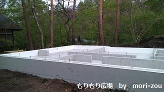 もりもり広場 もりぞう 別荘 別荘地 軽井沢 建築中 5.jpg