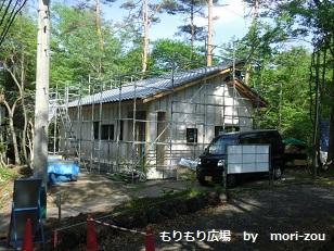 もりもり広場 もりぞう 別荘 木曽桧 軽井沢 建築中 2.jpg
