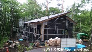 もりもり広場 もりぞう 別荘 木曽桧 軽井沢 建築中 3.jpg
