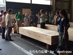 木曾ひのき体験ツアー もりぞう 東京 工場見学5.jpg