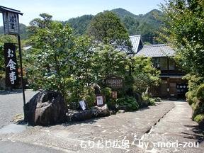 木曾ひのき体験ツアー もりぞう 東京 昼食 蕎麦.jpg