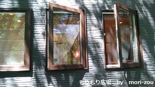 もりもり広場 もりぞう 別荘 別荘地 軽井沢 完成5.jpg