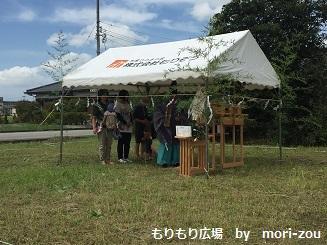 もりもり広場 もりぞう富山支店 地鎮祭1.jpg