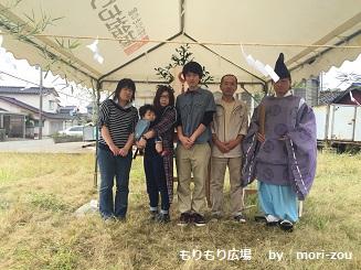 2015-10富山もりぞう地鎮祭.jpg