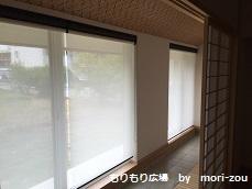 もりぞう 茨城 完成現場見学 201512-4.jpg