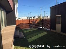 もりぞう 茨城 完成現場見学 201512-7.jpg