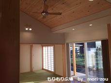 もりぞう 茨城 完成現場見学 201512-12.jpg