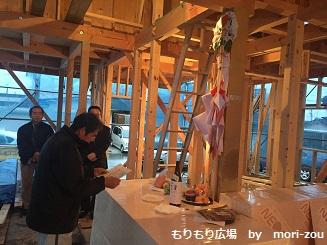 もりもり広場 もりぞう 富山支店 上棟式 201511.jpg