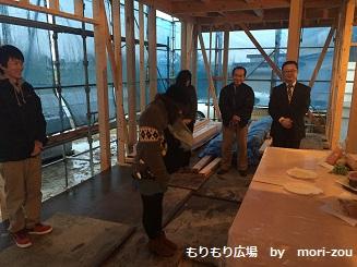 もりもり広場 もりぞう 富山支店 上棟式 201511-4.jpg