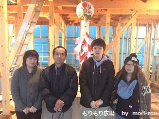もりもり広場 もりぞう 富山支店 上棟式 201511-6.jpg