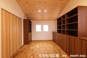 掲載用 IMG_7153mz1211 木曾ひのきの家もりぞう.jpg