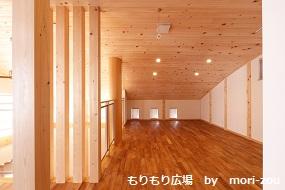掲載用 IMG_7161mz1211 木曾ひのきの家 もりぞう.jpg
