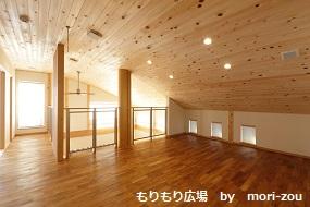 掲載用 IMG_7169mz1211 木曾ひのきの家 もりぞう.jpg