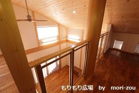掲載用 IMG_7195mz1211 木曾ひのきの家もりぞう.jpg