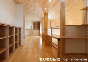 木曾ひのきの家もりぞう山梨支店 満足の暮らし5.jpg