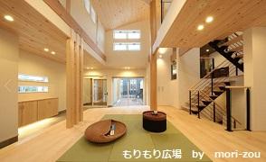 宇都宮西モデルハウス 木曾ひのきの家もりぞう リビング畳コーナー.JPG