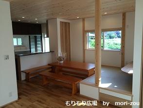 IMG_3631ご家族納得の家づくり木曾ひのきの家もりぞう岐阜県.jpg
