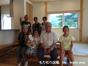 IMG_3642ご家族納得の家づくり木曾ひのきの家もりぞう岐阜県.jpg