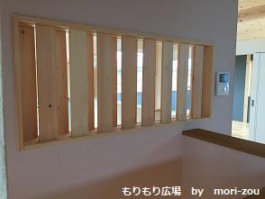 ?木曾ひのきの家もりぞう完成写真東京埼玉.jpg