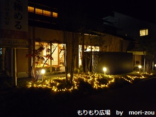 P1030705木曾ひのきの家もりぞうもりもり広場ブログ前橋群馬.jpg