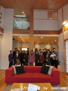 IMG_6052木曾ひのきの家もりぞう神奈川支店バスツアー.jpg