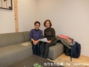IMG_6056木曾ひのきの家もりぞう神奈川支店バスツアー.jpg