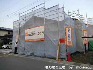 IMG_6082木曾ひのきの家もりぞう神奈川支店バスツアー.jpg