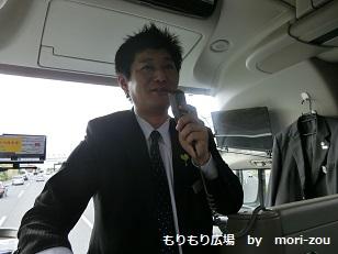 IMG_6104木曾ひのきの家もりぞう神奈川支店バスツアー.jpg