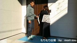 IMG_8535もりもり広場もりぞう東京支店.jpg