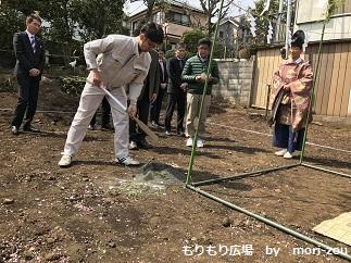 もりぞうもりもり広場神奈川地鎮祭東京IMG_9078.jpg