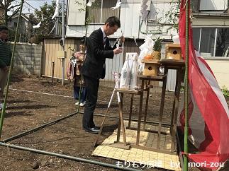 もりぞうもりもり広場神奈川地鎮祭東京IMG_9085.jpg